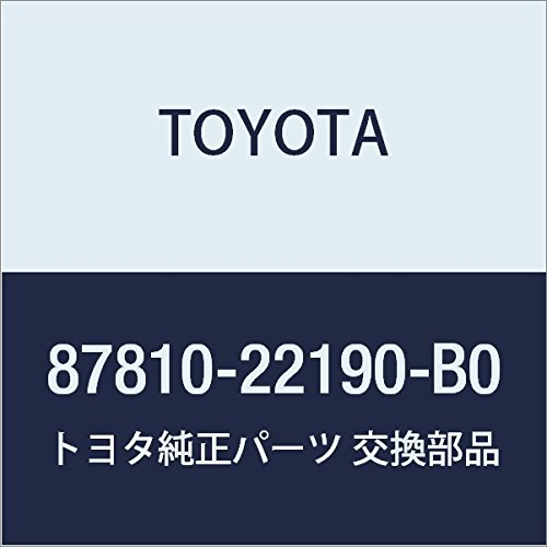 Genuine Toyota 87810-22190-B0 Rear View Mirror Assembly