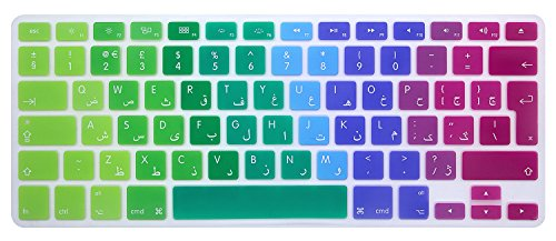 HRH Rainbow Arabic Language Keyboard Cover Silicone Skin for MacBook Air 13 and MacBook Pro 13