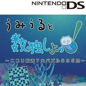 Umiuru to Sudoku Shiyo! [Japan Import] ()