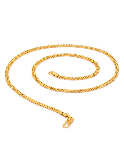 32fd1e954264db Factorywala Elegant Gold Plated Chain Necklace Jewelry for Men: Amazon.in:  Jewellery