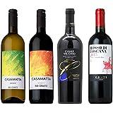 『神の雫』に登場イタリアワイン4本セット(750ml 赤3本、白1本)