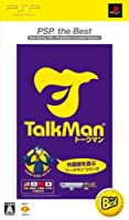Talkman (w/ Microphone) (PSP the Best) [Japan Import]