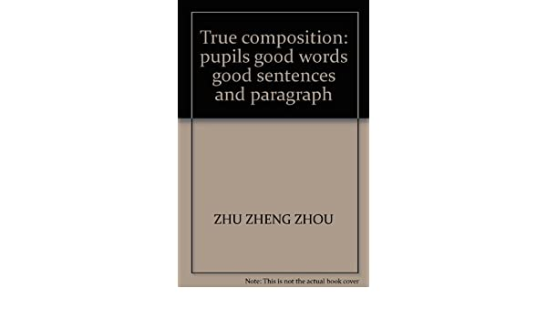 good words for composition