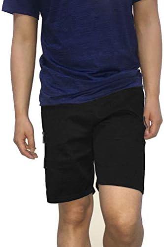 迷彩 短パンツ メンズ 夏 5分丈 ハーフパンツ 男性用 スウェットパンツ ジュニア 黒 大きいサイズ ゆったり 無地 おしゃれ