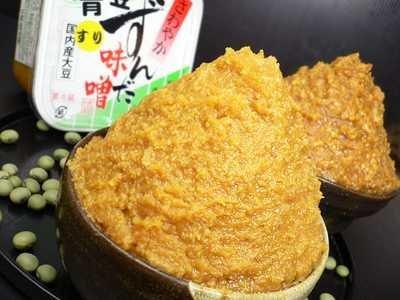 tienda de Koji Yamaguchi Zunda miso (Surimiso) 900g: Amazon.es: Alimentación y bebidas