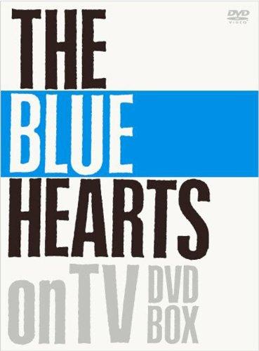 THE BLUE HEARTS on TV DVD-BOX [DVD] (完全初回生産限定盤) B003AN5EEQ