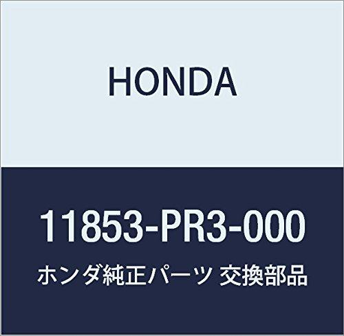 Honda 11853-PR3-000 PCV Valve Grommet