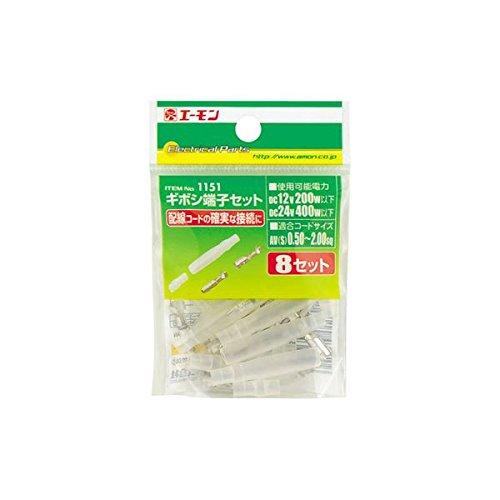 日用品 カー用品 (まとめ) ギボシ端子セット 1151 【×30セット】 B07F42J1CS