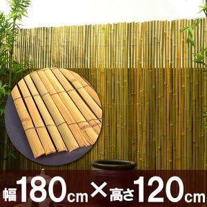 スクリーン 竹 の