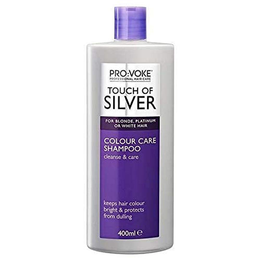転倒疑問を超えて絶望[Pro:Voke] プロ:シルバーカラーケア紫色のシャンプー400ミリリットルのVokeタッチ - PRO:VOKE Touch of Silver Colour Care Purple Shampoo 400ml [並行輸入品]