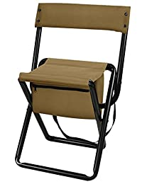 Rothco Deluxe Folding Stool With Pouch - Coyote Brown