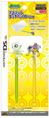 Price comparison product image Pokemon Diamond Pearl Double Pack Stylus Pen For DS Lite - Celebi / Raikou