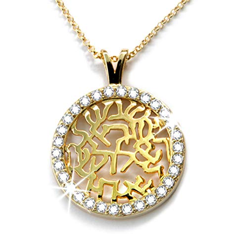Gold Plated Shema Israel Necklace 0.8