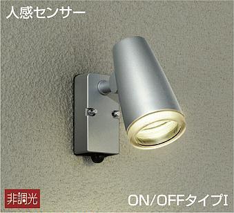 最安値 DAIKO 人感センサー付 B01M271QHH LEDアウトドアライト(ランプ付) DOL4040YS B01M271QHH, p-ya:6ca00e87 --- a0267596.xsph.ru