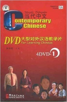 Ebook ilmaiseksi italiano download cellulari per android Contemporary Chinese Vol. 1: 4 DVD Set in Finnish FB2