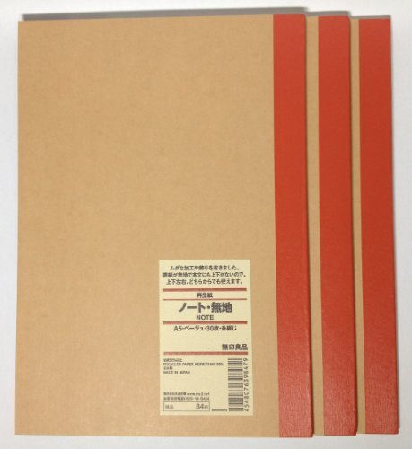 MUJI Blank Notebook A5 Unruled 30sheets - Pack of 3books