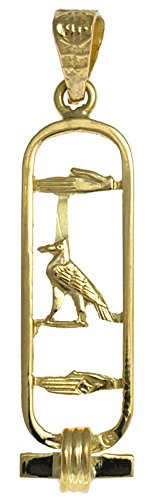 Discoveries Egyptian Imports - Handmade 18K Gold Cartouche with DAD Translated into Hieroglyphic Symbols - Open Style - Made in Egypt