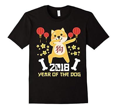 Dabbing Dog Chinese New Year 2018 Year Of The Dog T-Shirt