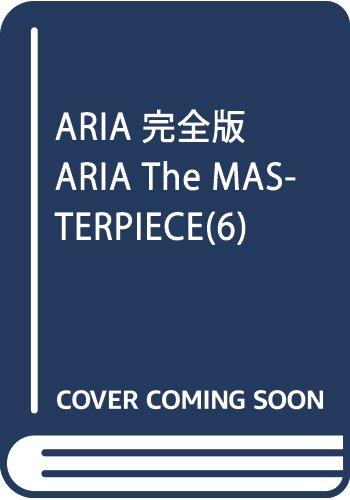 ARIA 完全版 6 ARIA The MASTERPIECE (BLADE COMICS)