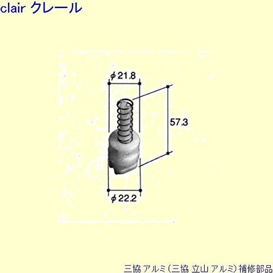 長いですコントローラ行三協アルミ部品 浴室 気密材:気密材(枠)10m[WD1202] [KC]ブラック