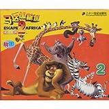 Madagascar Escape 2 Africa: Jigsaw 2(Chinese Edition)