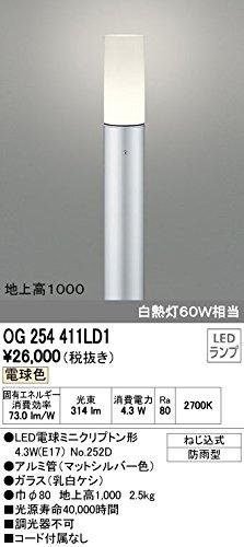 ODELIC(オーデリック) 【工事必要】 アウトドアエクステリア LEDガーデンライト 防雨型【白熱灯60W相当】 OG254411LD1 B01HR8UG74 11790