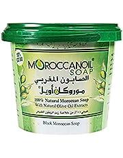 صابون الاستحمام المغربي موروكان اويل مع زيت الزيتون 850 غرام