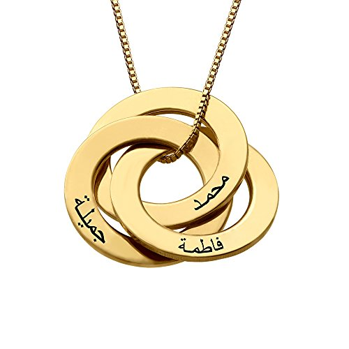 MyNameNecklace Personalized Russian Ring Necklace with Arabic Engraving - Personalized & Custom Made Special for Ramadan (Personalized Arabic Rings)