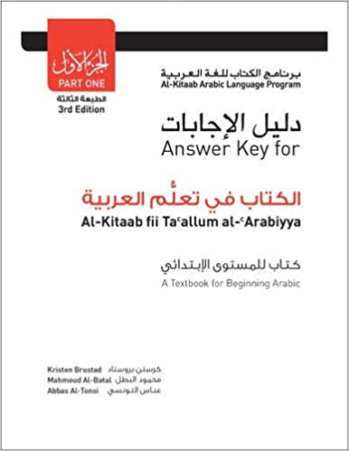 Answer Key for Al-Kitaab fii Ta callum al-cArabiyya A Textbook for ...