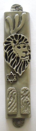 Pewter Lion Mezuzah - Lion of Judah - Mezuzot - Mezuzah for the Door