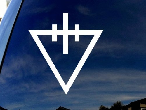 Devil-Wears-Prada Band Logo - Vinyl - 5