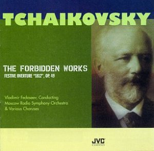 tchaikovsky-the-forbidden-works