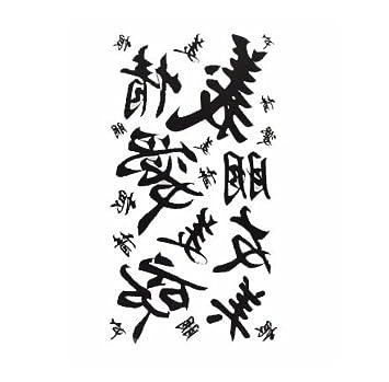 Amazon Chinese Character Yi Qing Tattoo Stickers Temporary