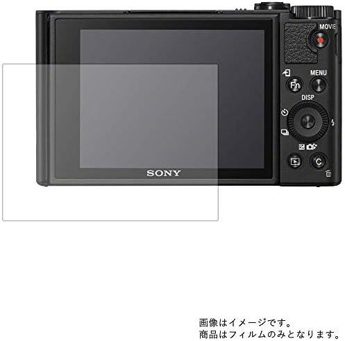 Sony DSC-WX700 用【安心の5大機能☆衝撃吸収・ブルーライトカット】液晶保護フィルム 反射防止・抗菌・気泡レス
