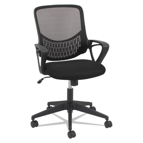 OIF MK4718 Modern Mesh Task Chair Fixed Triangle Arms, Black by OIF