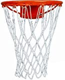 "15"" Practice Basketball Goal with Nylon Net"