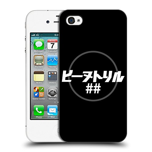 Official Been Trill Japanese Circle Black And White Hard Back Case for Apple iPhone 4 / 4S