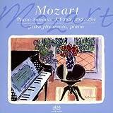 学習するモーツァルト