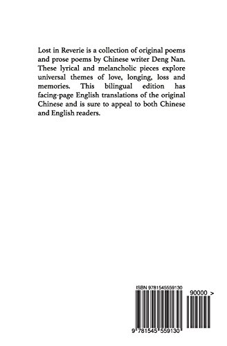 Lost in Reverie: A collection of Chinese prose poems with parallel English text image 2