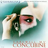 Farewell My Concubine: Original Motion Picture Soundtrack