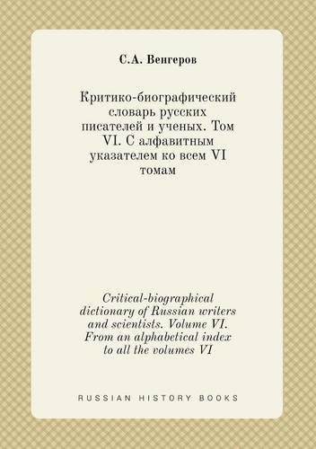 Critical-biographical dictionary of Russian writers and scientists. Volume VI. From an alphabetical index to all the volumes VI (Russian Edition) PDF