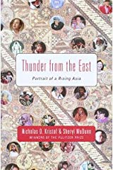 Thunder from the East Kindle Edition