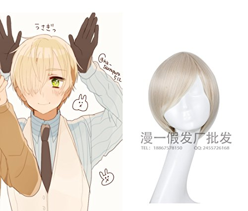 MOOI Black Butler Alois Trancy Axis Powers luxemborg Men's Short Straight Wig Cosplay Party Costume Hair Wig ( Blonde (Alois Trancy Costume Cheap)
