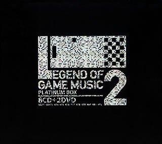 LEGEND OF GAME MUSIC 2〜PLATINUM BOX〜[DVD付限定盤]