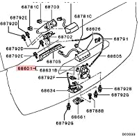 Mitsubishi MR556967, Trunk Lock Actuator Motor