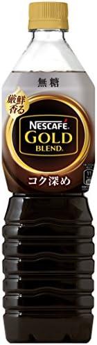 ネスカフェ ゴールドブレンド コク深め ボトルコーヒー 無糖 900ml×12本
