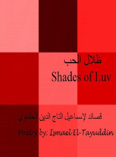Shades of Luv