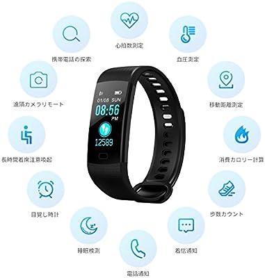 2018 スマートウォッチ 血圧測定 スマートブレスレット 心拍計 歩数計