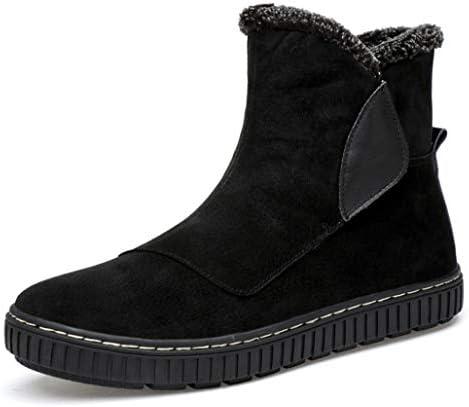 おしゃれ アウトドアシューズ 紳士靴 裏起毛 スノーブーツ 滑り止メンズ カジュアル 履きやすい ワークブーツ ヴィンテージ コンフォート ハイキングラウンドトゥ ブーツ サイドゴア ブーツショートブーツ