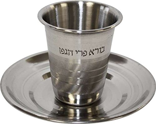 Majestic Giftware SSKC11 Stainless Steel Kiddush Cup with Saucer, 3''